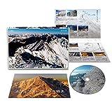 北アルプス ドローン大縦走 ~白銀の峰々へ~ [Blu-ray]